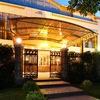 Гостиница «Платан» г.Краснодар