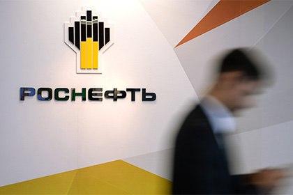 [club97753720 «Транснефть» выполнила все условия «Роснефти»]НК «Росн