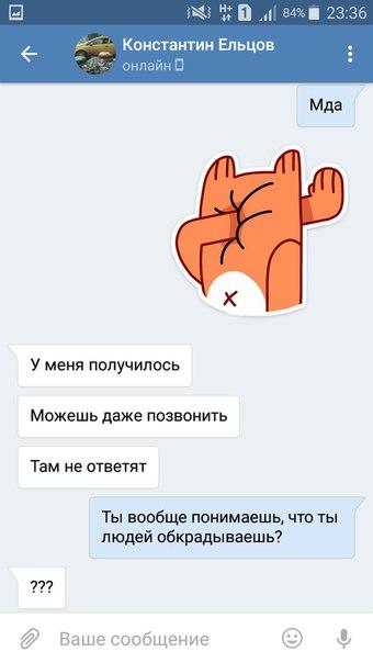 Мдэк https://vk.com/k.eltsov2014