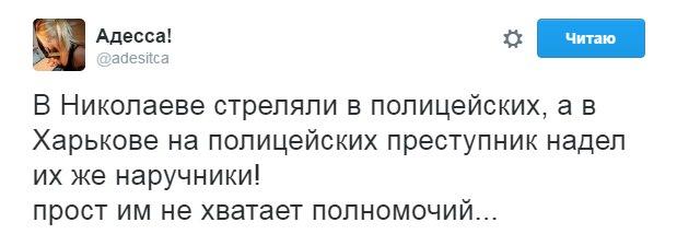 Полиция стреляла по автомобилю, угнанному подростками на Львовщине - Цензор.НЕТ 1999