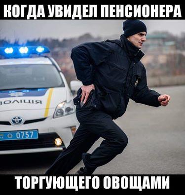 Полиция стреляла по автомобилю, угнанному подростками на Львовщине - Цензор.НЕТ 6288