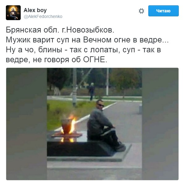Проект закона о гастролях российских артистов в Украине нуждается в доработке, - Чубаров - Цензор.НЕТ 7278