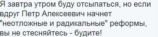 """""""Мечтать не вредно"""", - Саакашвили о распространенной СМИ информации о его возможном увольнении с поста главы Одесской ОГА - Цензор.НЕТ 2875"""