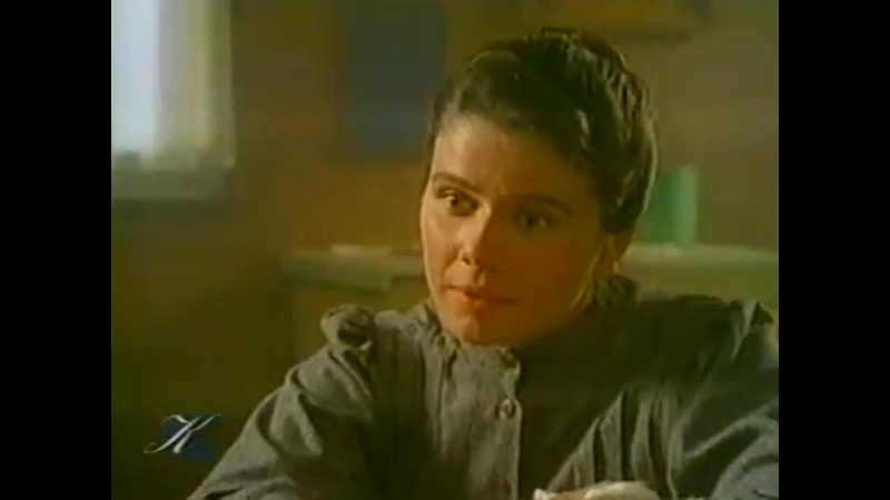 Дочери Калеба:Эмили(12 серия)Les filles de Caleb(1990)