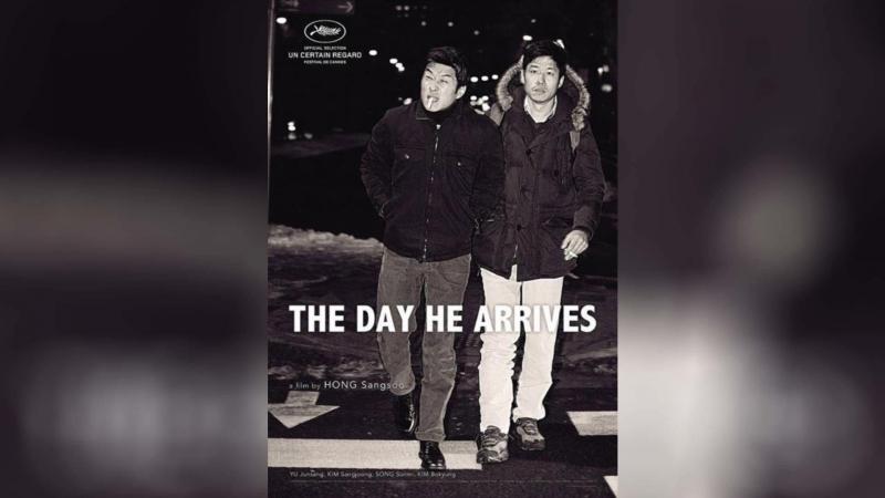 День когда он пришел 2011 Book chon bang hyang