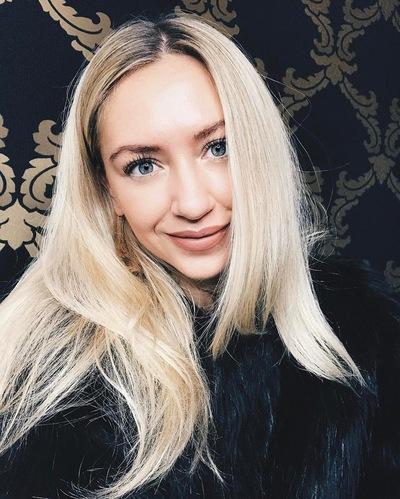 Диана Левинсон