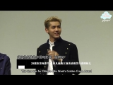 [VIDEO] 161025 Wu Yifan @ Sweet Sixteen Roadshow in Japan | ENG SUB