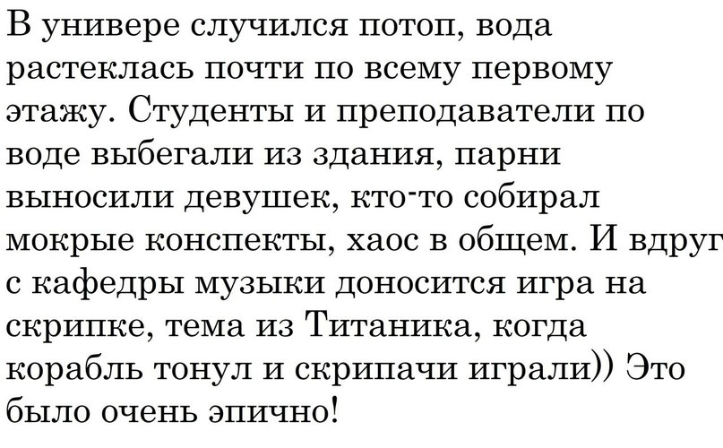 Надежда Овчинникова | Кострома