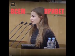 Саша Спилберг в Госдуме. Почти видеоблог
