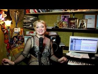 Синица - поёт автор текста и музыки Жанна ПРОхорихина.