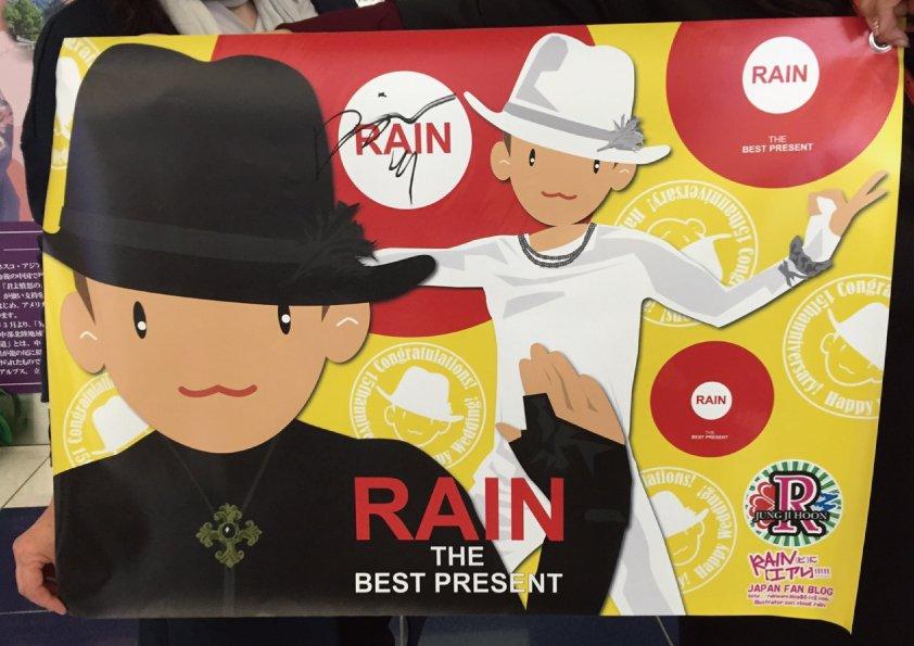 Рейн ...  любящим дождик ))) Пи / Bi (Rain) / Чон Чжи Хун / Jeong Ji Hoon  - Страница 16 OKo6FToCQUo