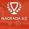 Nagrada-Kz Kubki-I-Medali