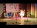 выпускной, танец девочек, 3 школа 11 клас