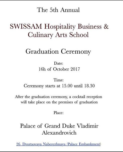Пятая официальная церемония выдачи дипломов выпускникам бизнес-школы S