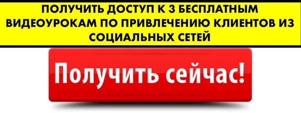 smmrocket.ru/?utm_source=vk.com&utm_campaign=7primerovkonkursov&utm_mediu
