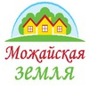 Mozhayskaya Zemlya