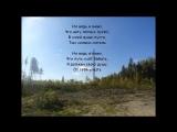 GAARA54 - Забыть (feat Роман К.) (Doom Metal)