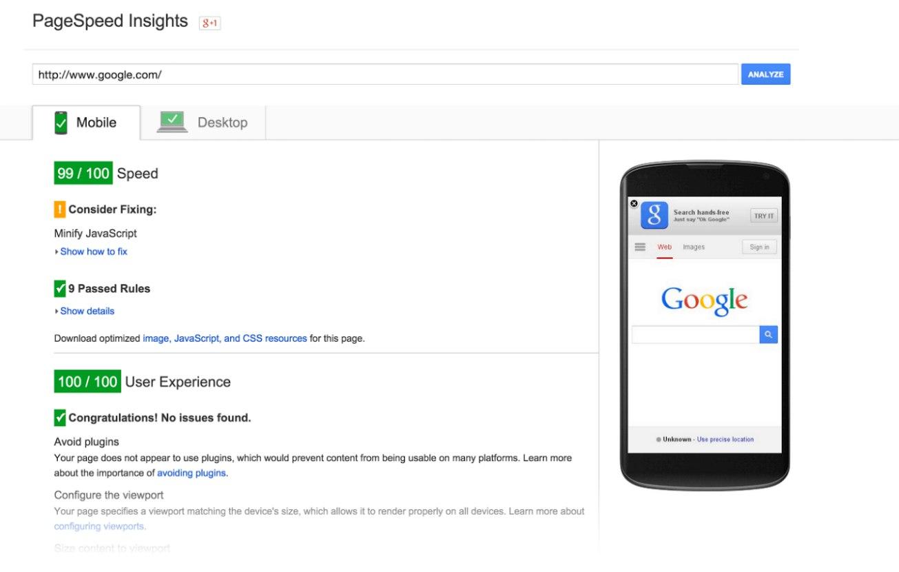 Специальный сервис гугл