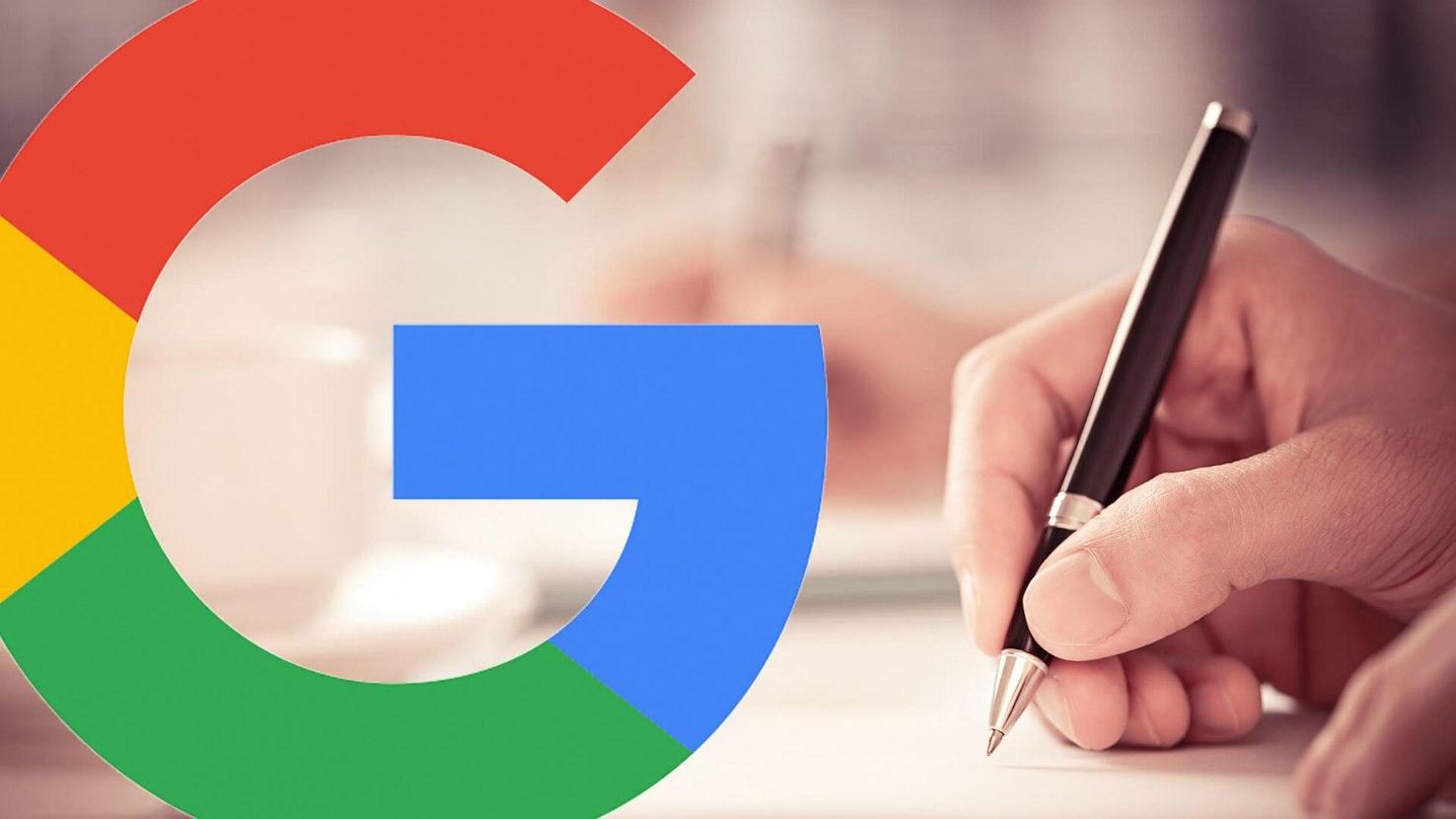Продвижение в гугл