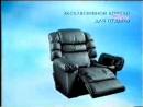 Рекламный блок (СТС-Сигма, 2005) Holsten, 9 рота, Майский чай Заставка