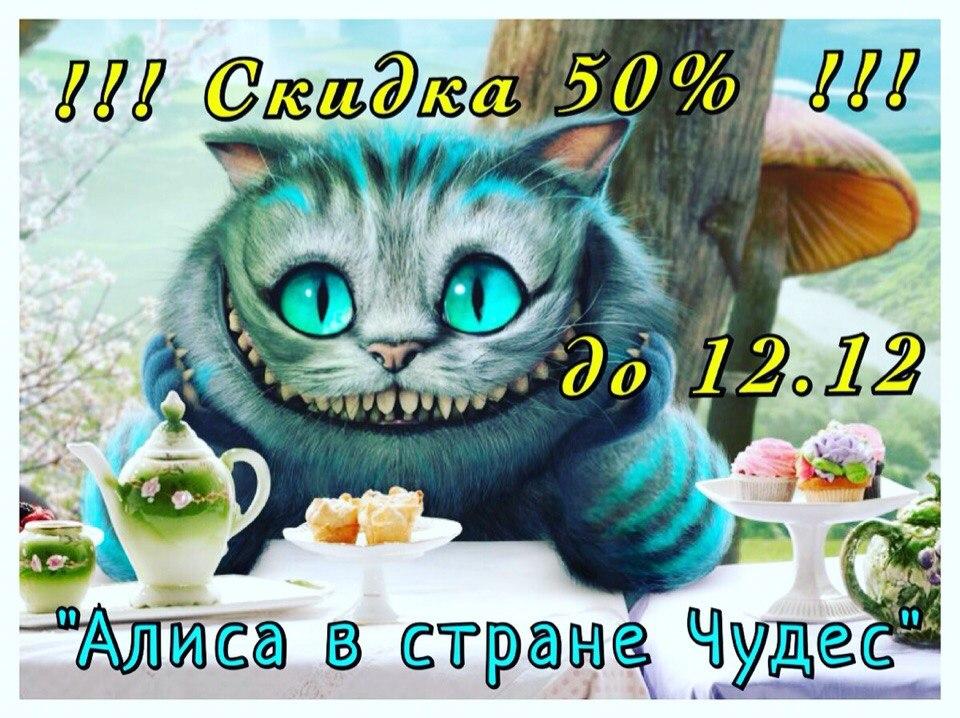 https://ps.vk.me/c837234/v837234672/10ce9/0s35NpUZ1p0.jpg