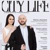CITY LIFE. ЖИТТЯ МІСТА
