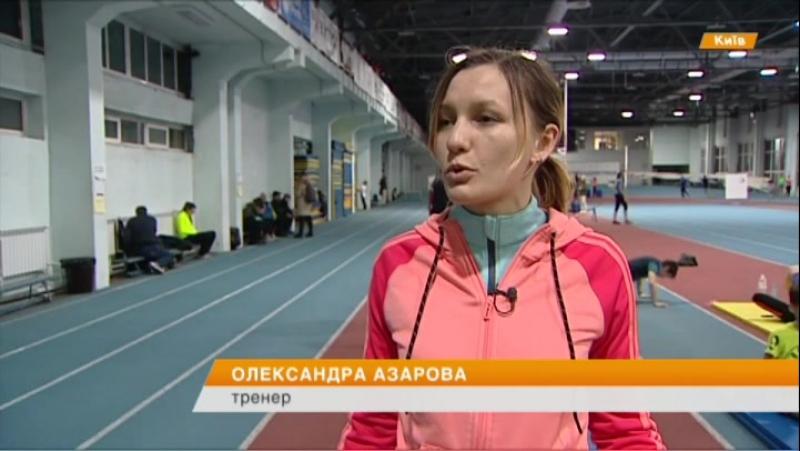 Екіпіровка для бігу