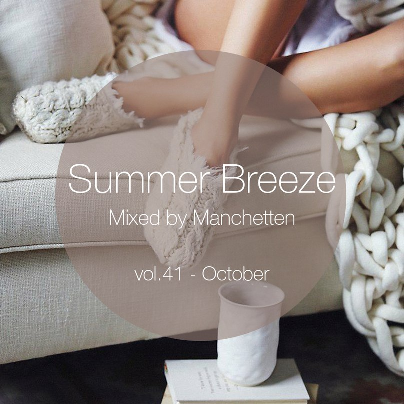 Summer Breeze vol. 41