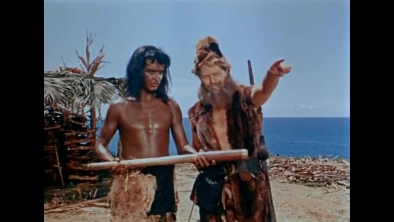 1954 - Робинзон Крузо / Robinson Crusoe