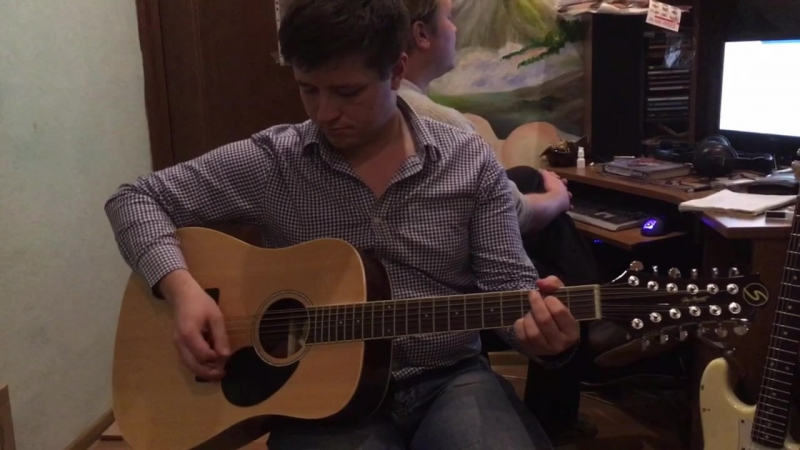 New 12-string guitar!