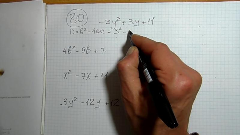 9_c80