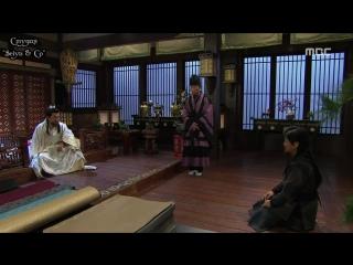 Seiya Co - (95/108) Дочь Короля Су Пэк Хян / King's Daughter Soo Baek Hyang - 2013 (Субтитры)