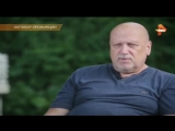 Тайны Чапман. Заговор провинции (10.05.2017)