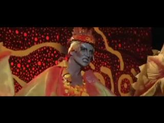 Priscilla,La reina del desierto