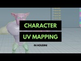 Setting Up a Character UV Map for a Character in Houdini 16