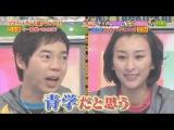 炎の体育会TV 01月21日 170121 (2/2)