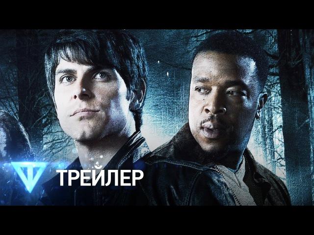 Гримм / Grimm – Русский трейлер