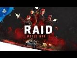 PS4\XBO  - RAID: World War II
