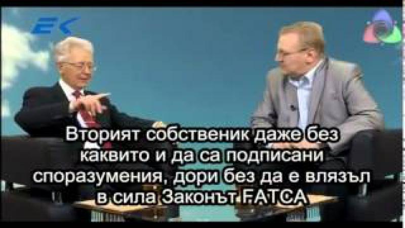Товарищ Путин предатель еврей коммунист - Россия. Putin - jewish communist traitor of Russia