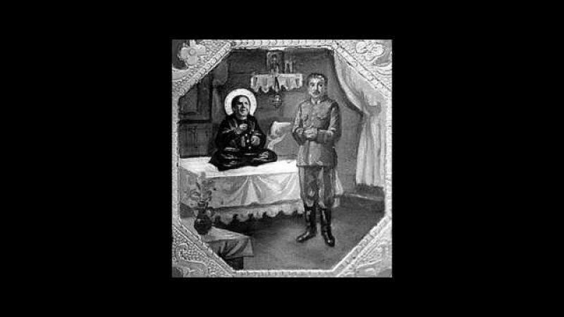 Знахарка-сталинистка Матрона московская - лжесвятая Московской патриархии
