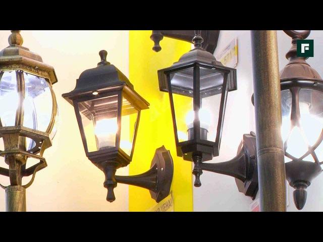 Выбор уличного освещения на загородном участке Советы специалиста FORUMHOUSE