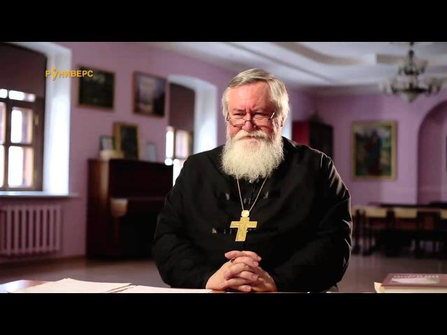 о. Иоанн Миролюбов - Реформы патриарха Никона и история старообрядчества. Часть 1