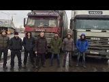 Евгений Федоров из НОД встретился  с бастующими дальнобойщиками Москвы