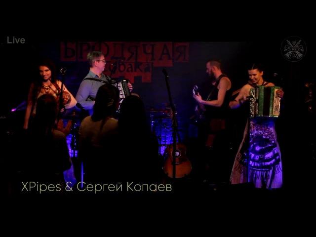XPipes - Xota de Vilabol (live)