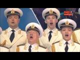 Возрожденный хор Александрова -КАТЮША. Церемония открытия Всемирных зимних вое ...