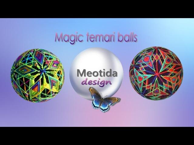 Temari balls by Meotida design. Шары темари. Создание темари