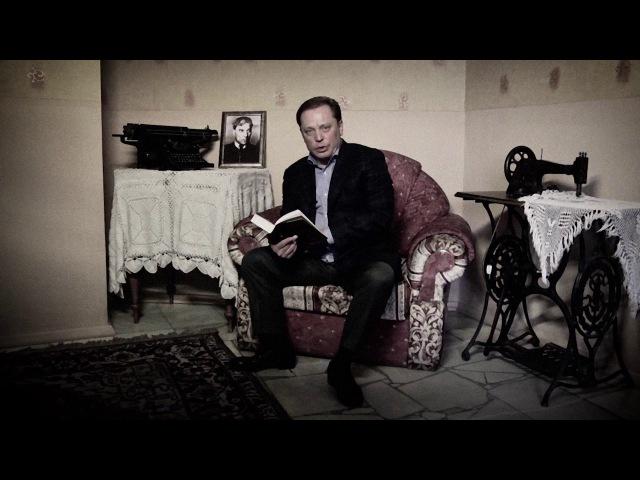 Айдар Метшин зачитал отрывок из Доктора Живаго
