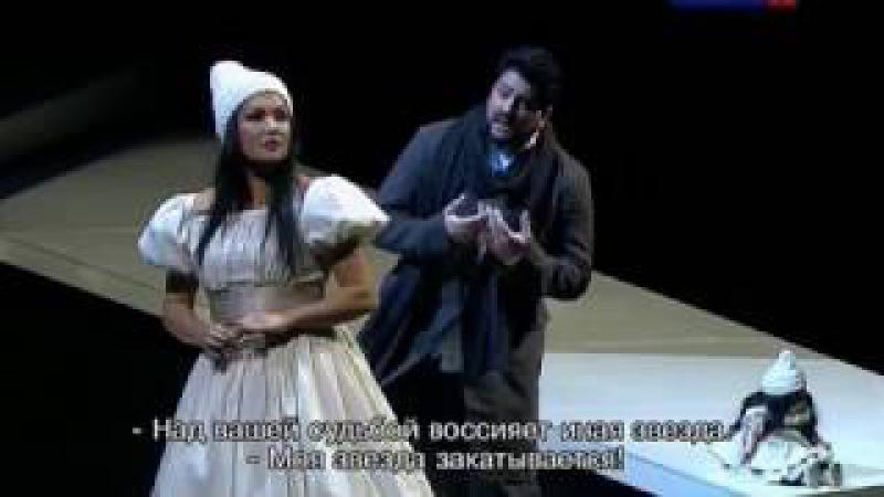 Giacomo Puccini: Manon Lescaut (Netrebko in Bolshoi)