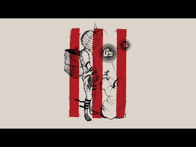 Slam - Positive Education (Shlømo Remix)