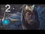 Destiny 2 - Expansion I:  Curse of Osiris Reveal Trailer